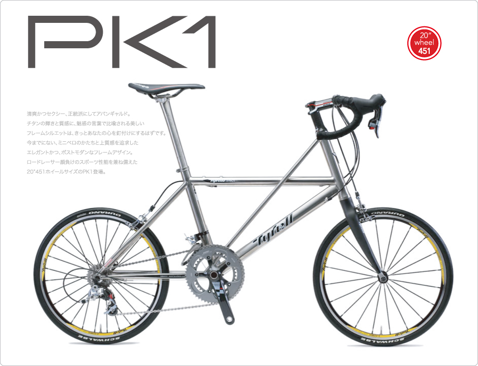 pk1_from_web